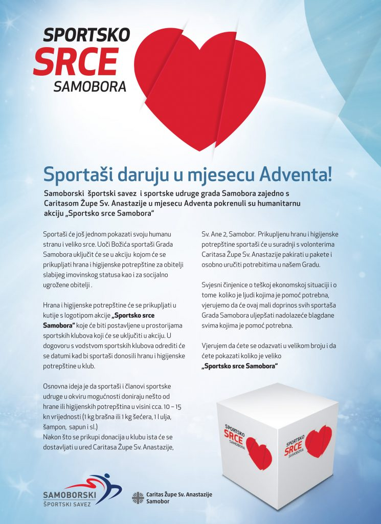 Sportsko-srce-Samobora